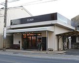FLAGO Cafe & Bar(フラゴ)